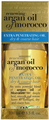 Organix Renewing Extra Penetrating Argan Oil of Morocco
