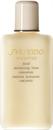 shiseido-concentrate-facial-moisturizing-lotion-arcbor-hidratalo-emulzios9-png