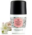 The Body Shop Japán Cseresznyevirág és Eper Alumínium-Mentes Dezodor