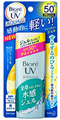 Bioré UV Aqua Rich Watery Gel 2015 SPF50+/PA++++