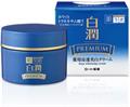 Hada Labo Shirojyun Premium Deep Whitening Cream