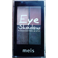 Meis Cosmetics Eye Shadow