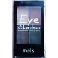 Meis Cosmetics Eye Shadow