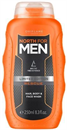oriflame-north-for-men-rescue-sampon-tusfurdo-arclemoso-3-az-1-ben1s9-png