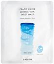 caolion-peace-water-lumina-vita-hidrogel-maszks9-png