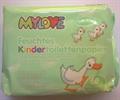 Mylove Sensitive Nedves Toalettpapír Gyerekeknek