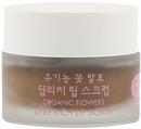 whamisa-organic-flowers-deep-rich-lip-scrubs9-png