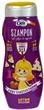 Cien Kids 3 In 1 Sampon, Tusfürdő és Habfürdő Gyerekeknek - Cookies Ice Cream