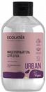 ecolatier-urban-micellar-shower-gel-rice-milk-shea---shea-es-rizstejs9-png