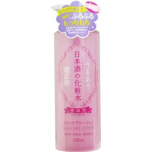 Kiku-Masamune Sake Brewing High Moist Skin Care Lotion