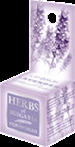 Bio Fresh Lavender Of Bulgaria Ajakbalzsam