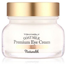 tonymoly-naturalth-goat-milk-premium-eye-creams9-png