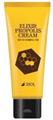 2SOL Cosmetic Elixir Propolis Cream