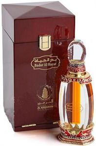 Al Haramain Badar Al Hayat