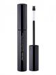 Shiseido Perfect Full Mascara Definition Szempillaspirál