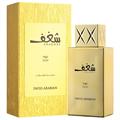 Swiss Arabian Shaghaf Oud