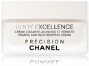 chanel-body-excellence-cremes9-png