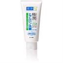 hada-labo-gokuj-yun-face-washs-jpg