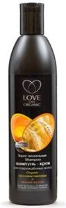 Love2Mix Organic Shampoo