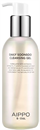 aippo-daily-soonsoo-cleansing-gels9-png