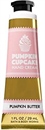 bath-body-works-pumpkin-cupcake-kezkrems9-png