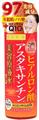Cosmetex Roland Biyougeneki Hyaluronic Acid & Astaxanthin Lotion
