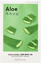 missha-airy-fit-sheet-mask-aloes9-png
