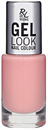 rdel-young-gel-look-nail-colours9-png