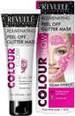 revuele-rejuvenating-peel-off-glitter-masks9-png