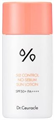 Dr.Ceuracle 5 Alpha Control No Sebum Sun Lotion SPF50+ PA++++