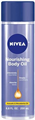 Nivea Rich Nourishing Dry Body Oil