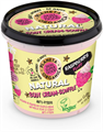 Planeta Organica Raspberry Fluff Body Cream-Souffle
