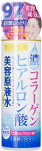 Cosmetex Roland Biyougeneki Collagen & Hyaluronic Acid Lotion