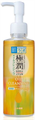 Hada Labo Gokujyun Super Hyaluronic Acid Cleansing Oil