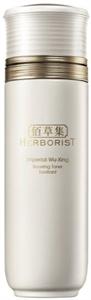 Herborist Imperial Wu-Xing Boosting Toner