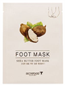 Skinfood Shea Butter Foot Mask