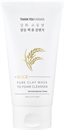 thank-you-farmer-rice-pure-clay-mask-to-foam-cleanser2s9-png
