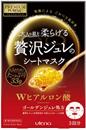 utena-premium-puresa-golden-jelly-face-mask-hyaluronic-acids9-png