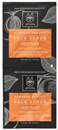 apivita-express-beauty-face-scrub-with-apricots9-png