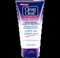 Clean&Clear Mélytisztító Sminklemosó