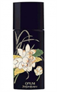 yves-saint-laurent-opium-oriental-limited-edition-png