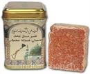 hemani-amber-musk-jamids9-png