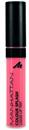 colour-splash-liquid-lip-tint1-png