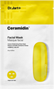 dr-jart-ceramidin-facial-barrier-masks9-png