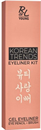 rdel-young-korean-trends-eyeliner-kits9-png
