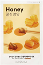 missha-airy-fit-sheet-mask-honeys9-png