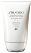 Shiseido Urban Environment Cream Uv Protection SPF40