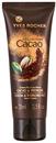 yves-rocher-collection-cacao-kezkrem-kakao-pisztacia1-png