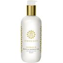amouage-honour-bath-shower-gels9-png