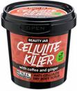 Beauty Jar Cellulite Killer
